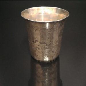 Иудейские традиции. Кидушный стакан, 84 проба. Царская Россия