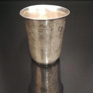 Иудаика. Кидушный стакан, 84 проба, Царская Россия