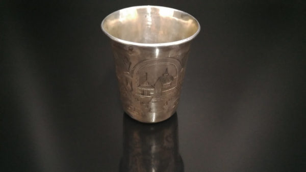 Иудаика. Кидушный стакан, 84 проба, 1888 год. Царская Россия, еврейская атрибутика, иудаизм, подарок еврею